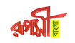 Ruposhi Bangla Live