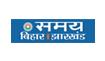 Samay Bihar
