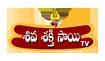 Shiva Shakthi Sai TV Live