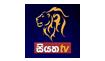 siyatha TV Live