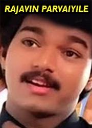 Rajavin Parvaiyile Movie Online