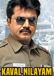 Kaval Nilayam Movie Online