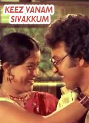 Keez Vanam Sivakkum Movie Online