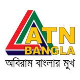ATN Bangla