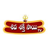 Shiva Shakti Sai TV Live Streaming